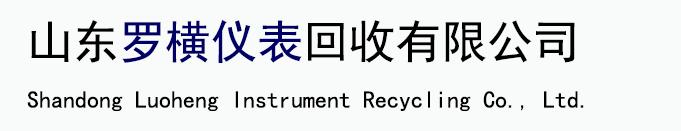 回收罗斯蒙特变送器